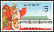 Japan 1968 Imperial Palace/Dancer/Dance/Buildings/Architecture 1v (n25531)