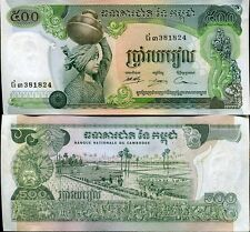 CAMBODIA 500 RIELS 1973 P 16 BIG NOTE AUNC WITH YELLOW TONE