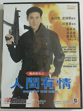 Best Of The Best (DVD) Jacky Cheung Sammi Cheng  Ng Man Tat    Eng Sub