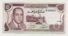 Morocco 10 Dirhams 1970/AH1390 Pick 57.a UNC Uncirculated Banknote