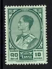 Thailand SC# 360, Mint Never Hinged - Lot 101616