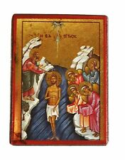 Greek Russian Orthodox Lithography Icon Theophania Biptising 9x7cm