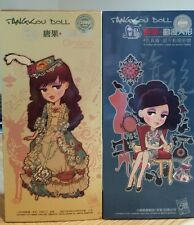 A COLLECTION OF 2 BRAND NEW TANGKOU DOLLS: CHINESE AND GRACE