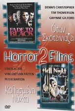 FADE TO BLACK + HELL NIGHT LINDA BLAIR , Dennis Christopher 2 HORROR MOVIES DVD