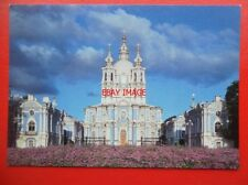 POSTCARD RUSSIA SAINT PETERSBURG - THE SMOLNY CATHEDRAL