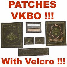 Russian military Patches VKBO loop fastener camouflage infantry Spetsnaz flora