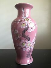 Fine Old Chinese Pink Famille Rose Painted White Blossom Flowers Baluster Vase