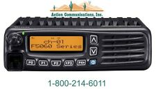 ICOM IC-F5061-21 - VHF 136-174 MHZ, 50 WATT, 512 CHANNEL MOBILE TWO WAY RADIO