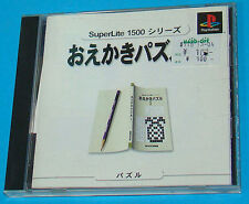 Oekaki Puzzle Vol. 3 - Sony Playstation - PS1 PSX - JAP Japan