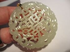 EXQUISITE ANTIQUE CARVED CHINESE LARGE JADE PENDANT W/14K YG BAIL-RARE COLOR-NR