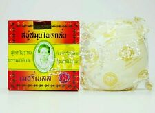 MADAME HENG NATURAL SOAP BAR MERRY BELL ORIGINAL THAI 160g.