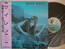 ROXY MUSIC SIREN / UN-PLAYED / WITH OBI