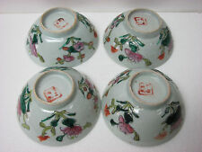 Antique Group of Chinese Porcelain Famille Rose Bowls or tea bowl with seal mark