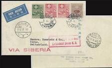 JAPAN Air Mail COVER PC  Russia SIBERIA  MOSCOW  Germany   Switzerland 1928 RRR