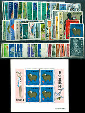 Japan 1966 Complete MNH Year Set = 53 stamps + something EXTRA