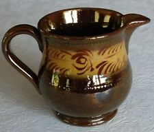Antique Copper Lusterware Luster Ware Pitcher Yellow Floral Design #70