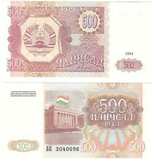 Tajikistan 500 Rubles 1994 P-7 NEUF UNC Uncirculated Banknote