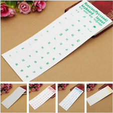 Russian Keyboard Layout Sticker Letters Alphabet For Laptop PC 18*6.8cm CA