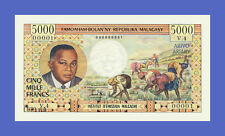 COMORES on MADAGASCAR - 5000 FRANCS 1966s - Reproductions
