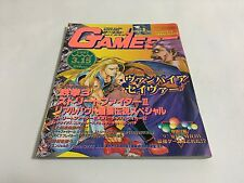 Gamest No.190 arcade game magazine Japan SCUD RACE GTI CLUB G DARIUS SHIENRYU