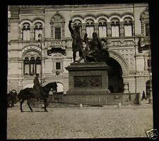 Glass Magic Lantern Slide STATUE & SOLDIER ON HORSEBACK C1910 POSSIBLY MOSCOW ?