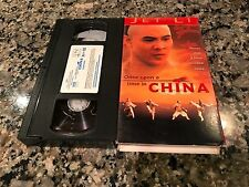 Once Upon A Time In China Rare VHS! Columbia 1993 Action Adventure! Jet Li