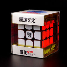 Brown Moyu Weilong GTS 3x3x3 Top Speed Magic cube Wei Long GTS 2016 Turbo Plus