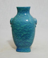 Small  Chinese  Lu-Jun  Glaze  Porcelain  Vase  With  Mark    M295