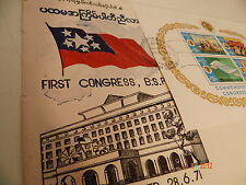 Burma FDC Myanmar First Congress of B.S.P.P (1971)