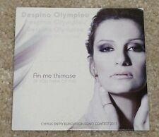 Eurovision Song Contest 2013 Cyprus Despina Olympiou An Me Thimase promo CD
