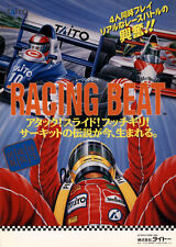 1991 TAITO RACING BEAT JP VIDEO FLYER