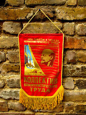 USSR, Russian Soviet Pennant-Banner. Team of Communism Labour Award.