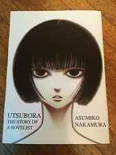 Utsubora: The Story Of A Novelist, Manga. Great Condition. Asumiko Nakamura.