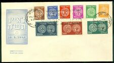 ISRAEL : 1948. Scott #1-9 Very Fine, Neat cacheted, unaddressed First Day cover.