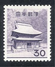 Japan 1961 Engaku Temple/Buildings/Architecture/Religion/Heritage 1v (n27242)