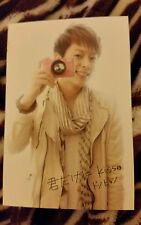 Boyfriend donghyun be my shine japan jp official photocard kpop K-pop bts btob