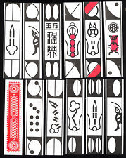 "CHINESE LOCAL PLAYING CARD "" HEZO PAI ""JUE DE CARTES,NAIPE,KARTEN,SPILLEKORT"