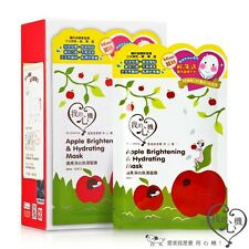 [MY SCHEMING] Apple Brightening and Hydrating Silk Facial Mask 10pcs/1 box NEW