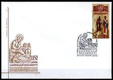 1150J.kyrillisches Alphabet.Hl.Kyrill & Method. FDC. Dnipropetrowsk.Ukraine 2013