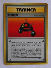 JAPANESE NEO 4 (DESTINY) EXP.ALL TRAINER RARE CARD
