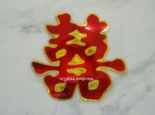 Feng Shui - Red Double Happiness Sticker