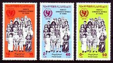 Yemen PDR 1971 ** Mi.112/14 UNICEF Kinder Children United Nations UNO