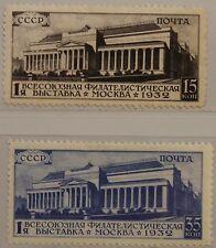 RUSSIA SOWJETUNION 1932 422-23 A 485-86 Allunions Briefmarkenausstellung MLH