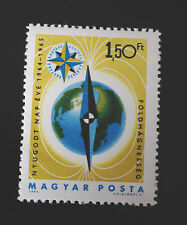 HUNGARY  SCOTT# 1663  MLH    IN'TL QUIET SUN YEAR