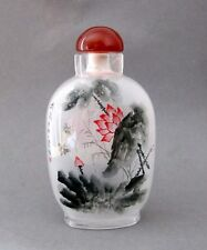 CHINESE INSIDE HAND PAINTED Lotus SNUFF BOTTLE