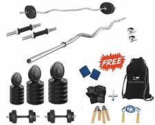 PROTONER  20 KGS + 3' CURL ROD weight lifting home gym fitness package