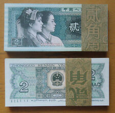 100 pcs CHINA 1980 BANKNOTE 2 JIAO UNC