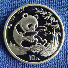 Panda Silver Coin 10 Yuan 1oz Chinese 1994 Year Commemorative Coins