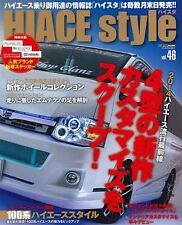 HIACE style #46 : Japanese Car HIACE Fan Magazine