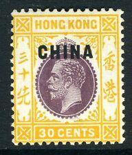 HONG KONG (BRITISH POST OFFICE IN CHINA)-1917-21 30c Purple & Orange-Yellow
